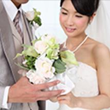 祝!結婚!